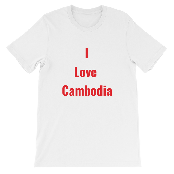 I Love Cambodia Short Sleeve Unisex T-shirt