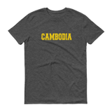 Lightweight Fashion T-Shirt Gold CAMBODIA