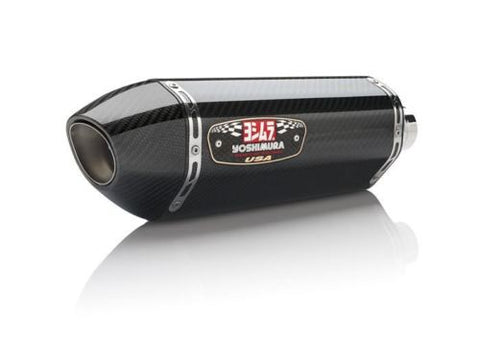 Yoshimura - 1160020220 - R-77 Exhaust Slip-On for 2011-17 Suzuki GSX-R600/750