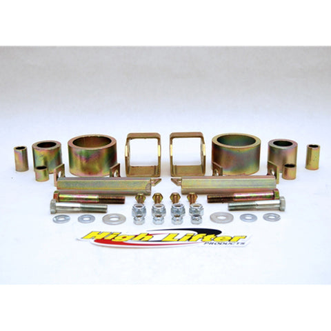 High Lifter Products SPRPR700R-S Shock Spring Rear