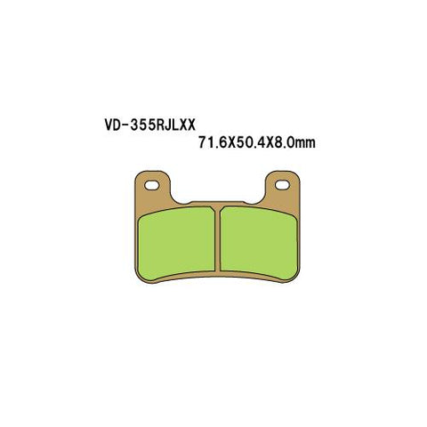 Vesrah Brake Pads for for Suzuki GSX models - Front - VD-355RJLXX