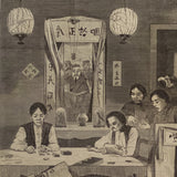 The Chinese in New York - Scene in a Baxter Street Clubhouse