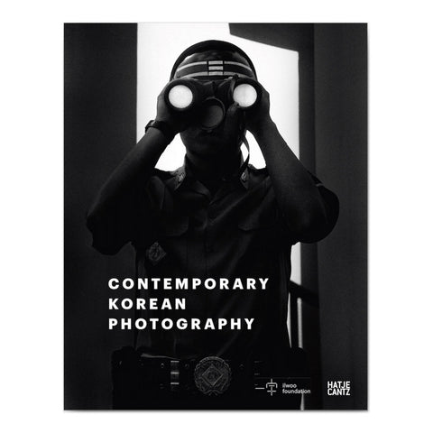 Hatje Cantz Contemporary Korean Photography