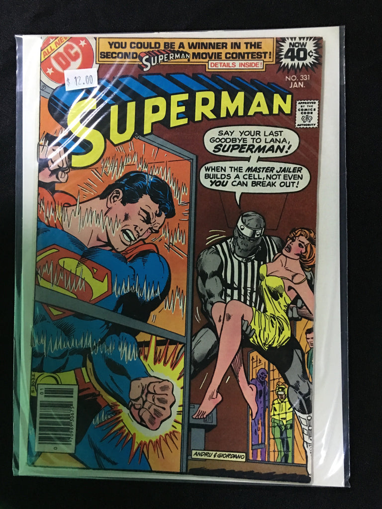 Superman #331 - XSN - Your Shopping Network