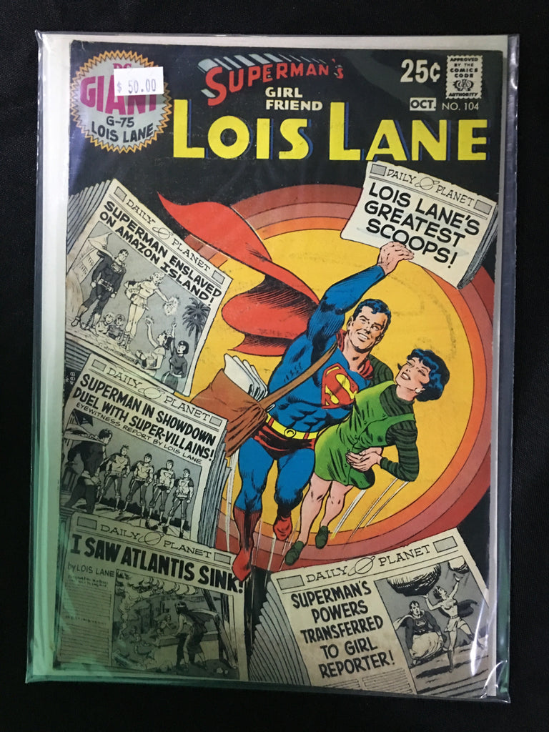 Lois Lane #104 - XSN - Your Shopping Network
