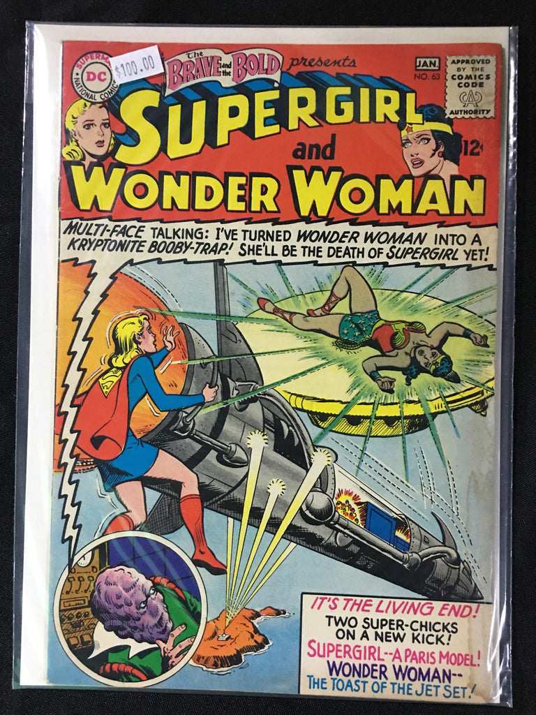 Supergirl Wonder Woman #63 - XSN - Your Shopping Network