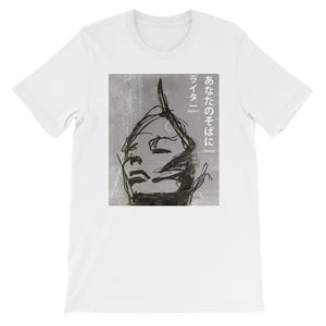 bsd.u - lighter Tshirt - Inner Ocean Records