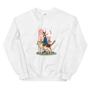 Shirts - Nice Weather Crewneck