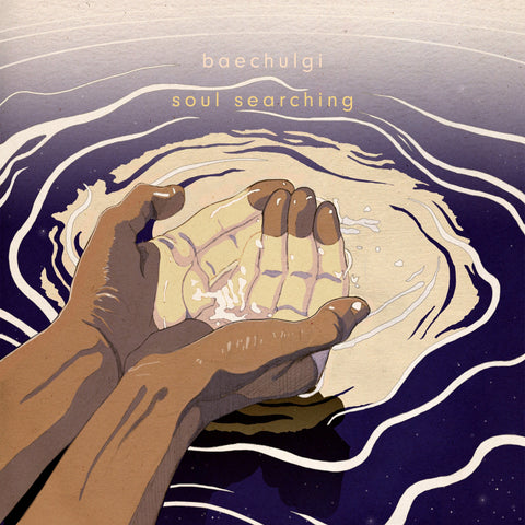 Tape - Baechulgi - Soul Searching