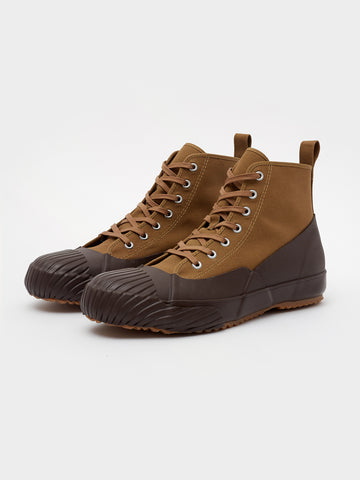 Melton Vulcanised Sole Rain Boot In Chocolate / Almond