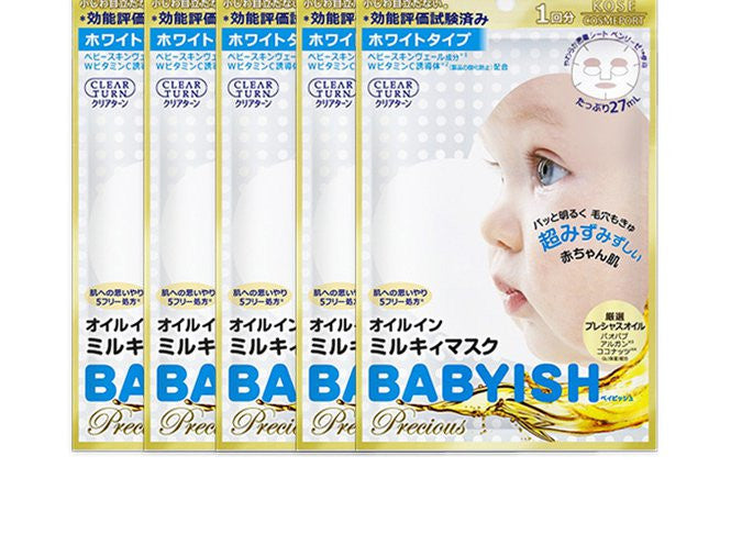 KOSE CLEAR TURN BABYISH PRECIOUS WHITE IN OIL MILKY MASK (5 PCS)