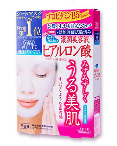SNP CHARCOAL MINERAL BLACK AMPOULE MASK [10 PCS]