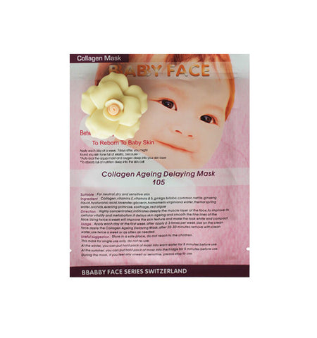 BABY FACE MASK 105 - COLLAGEN AGE DELAYING