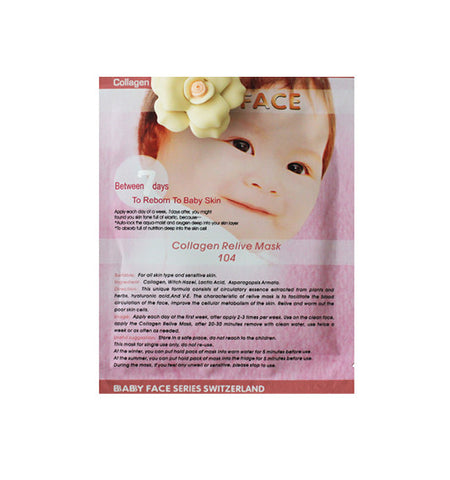 BABY FACE MASK 104 - COLLAGEN RELIVE
