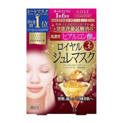 LEADERS ALOE SOOTHING MASK [10 PCS]