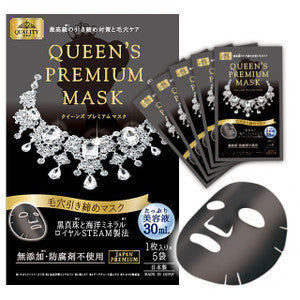QUALITY FIRST QUEEN'S PREMIUM MASK (PORE MINIMIZING - BLACK) [5PCS]