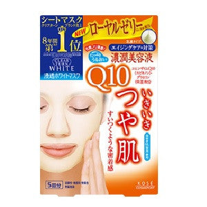 KOSE CLEAR TURN MASK Q10 [5 PCS]
