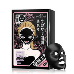 SEXYLOOK BLACK MASK BRIGHTENING [5 PCS]