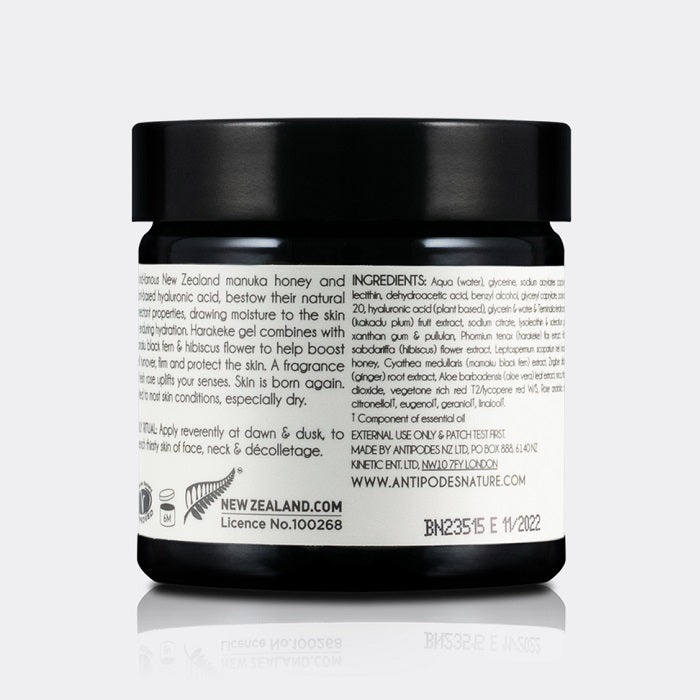 Buy Antipodes Baptise H2O Ultra-Hydrating Water Gel Moisturiser at One Fine Secret. Natural & Organic Clean Beauty Store in Melbourne, Australia.