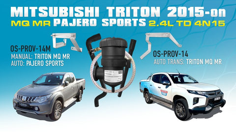 Provent Oil Catch Can Kits for AUTO & MANUAL 2015 Mitsubishi Triton - OS-PROV-14: AUTO Triton / OS-PROV-14M: MANUAL Triton & AUTO: Pajero Sport 2015-on