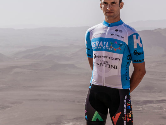 Katusha performance cycling apparel - team Israel start up nation kit