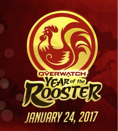 Overwatch Chinese New Year Event