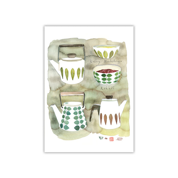 60s Scandinavian neutral design - Enamel kitchenwares