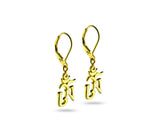 """Om"" A Symbol of Consequence and Unity, Earrings Yellow Gold"