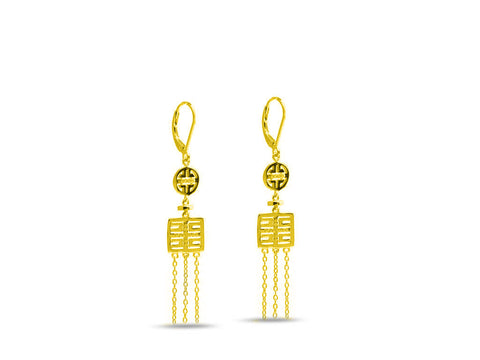 """Xi"", Happiness Earrings in Yellow gold"