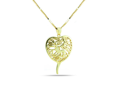 """Bodhi Tree"", The Awakening  Necklace Yellow Gold"