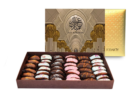 Eid Sheikh Zayed Grand Mosque Large Rectangle Chocolate Covered Dates Gift Box