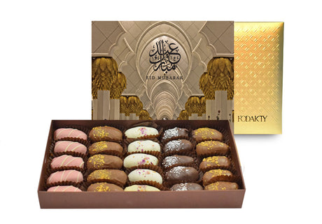 Eid Sheikh Zayed Grand Mosque Medium Rectangle Chocolate Covered Dates Gift Box