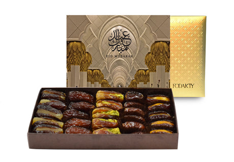 Eid Sheikh Zayed Grand Mosque Medium Rectangle Date Gift Box