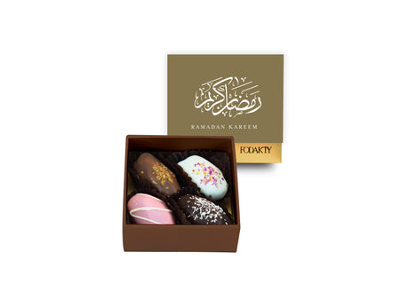 Ramadan Kareem Gold Small Square Chocolate Covered Dates Gift Box