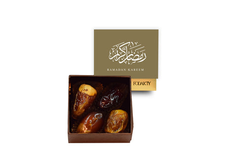Ramadan Kareem Gold Small Square Date Gift Box