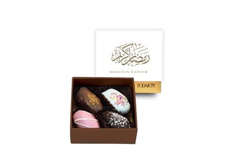 Ramadan Kareem White Small Square Chocolate Covered Dates Gift Box