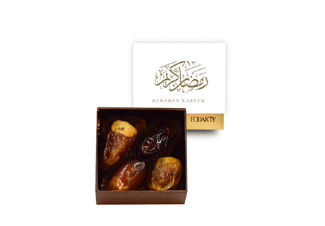 Ramadan Kareem White Small Square Date Gift Box