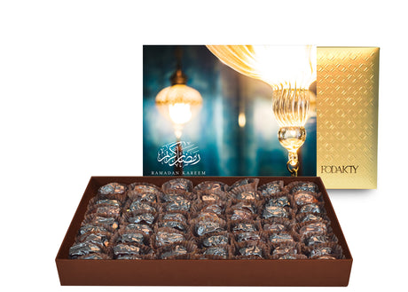 Ramadan Lantern Large Rectangle Ajwa Date Gift Box