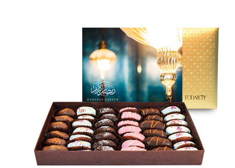 Ramadan Lantern Large Rectangle Chocolate Covered Dates Gift Box