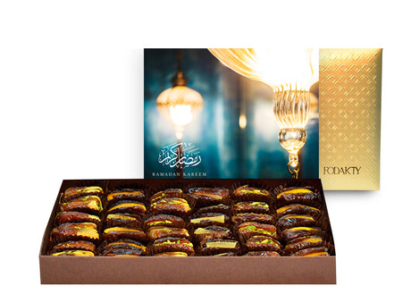 Ramadan Lantern Large Rectangle Date Gift Box