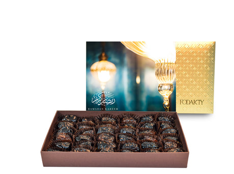 Ramadan Lantern Medium Rectangle Ajwa Date Gift Box