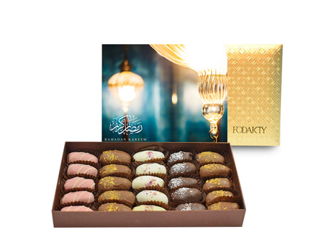 Ramadan Lantern Medium Rectangle Chocolate Covered Dates Gift Box