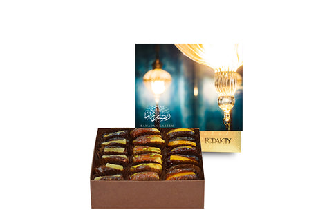 Ramadan Lantern Medium Square Date Gift Box