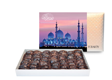Ramadan Sheikh Zayed Grand Mosque Large Rectangle Ajwa Date Gift Box