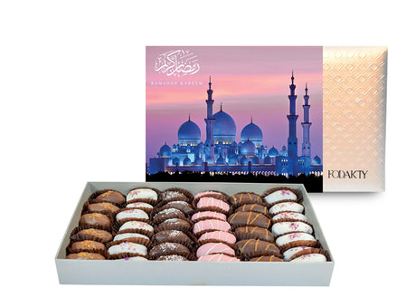 Ramadan Sheikh Zayed Grand Mosque Large Rectangle Chocolate Covered Dates Gift Box