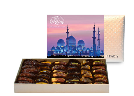 Ramadan Sheikh Zayed Grand Mosque Large Rectangle Date Gift Box