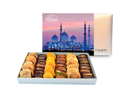 Ramadan Sheikh Zayed Grand Mosque Large Rectangle Dried Figs and Apricots Dates Gift Box
