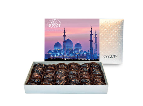 Ramadan Sheikh Zayed Grand Mosque Medium Rectangle Ajwa Date Gift Box