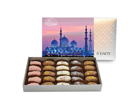 Ramadan Sheikh Zayed Grand Mosque Medium Rectangle Chocolate Covered Dates Gift Box