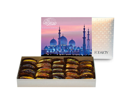 Ramadan Sheikh Zayed Grand Mosque Medium Rectangle Date Gift Box